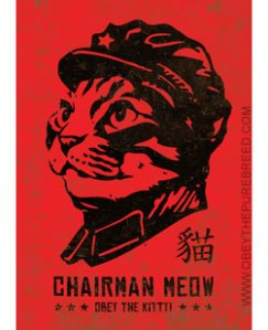 Meow_cat_art